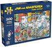 Picture of Holdson Puzzle - Van Haasteren 500pc (Candy Factory)