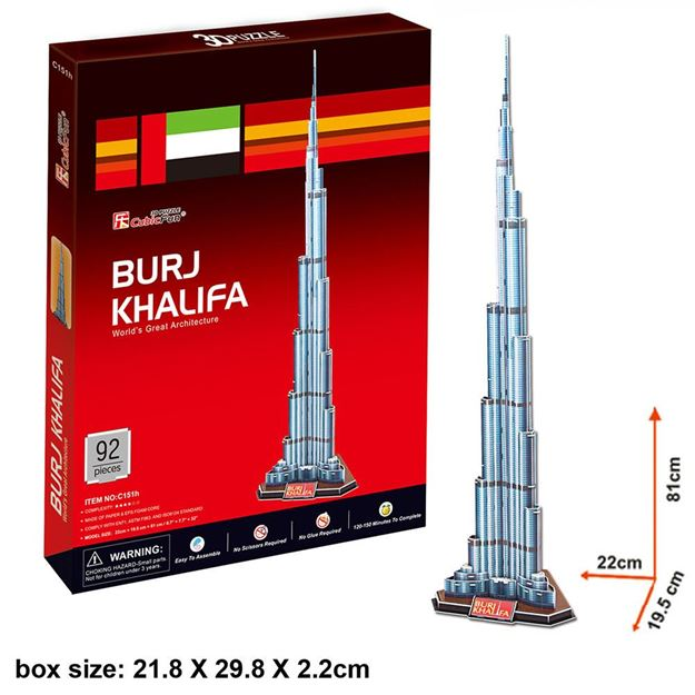 Picture of 3D Puzzle - Burj Khalifa