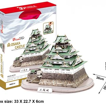 Picture of 3D Puzzle - Osaka Castle