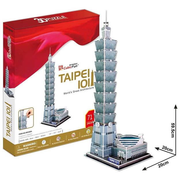 Picture of 3D Puzzle - Taipei 101 Tower