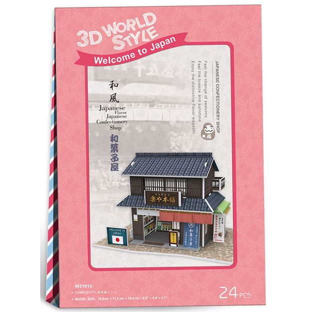 Picture of 3D Puzzle - Japan - Confectionery Shop