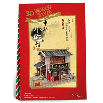 Picture of 3D Puzzle - Chinese Snack Shop