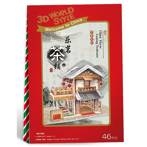 Picture of 3D Puzzle - Leming Teahouse