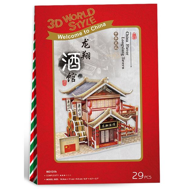 Picture of 3D Puzzle - Longxiang Tavern