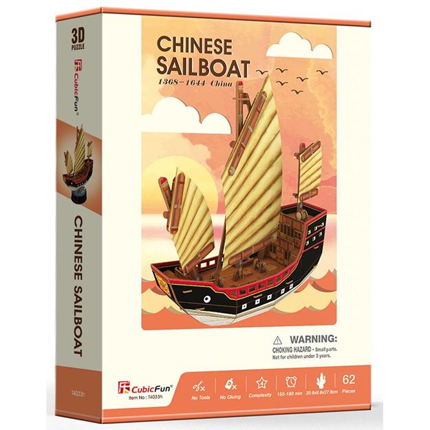 Picture of 3D Puzzle - Chinese Sailboat Ship Series Sml
