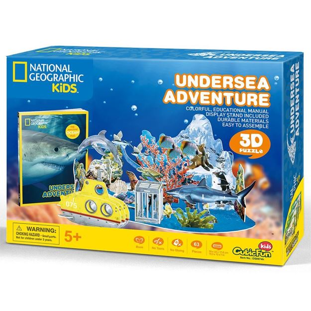 Picture of 3D Puzzle - Undersea Adventure